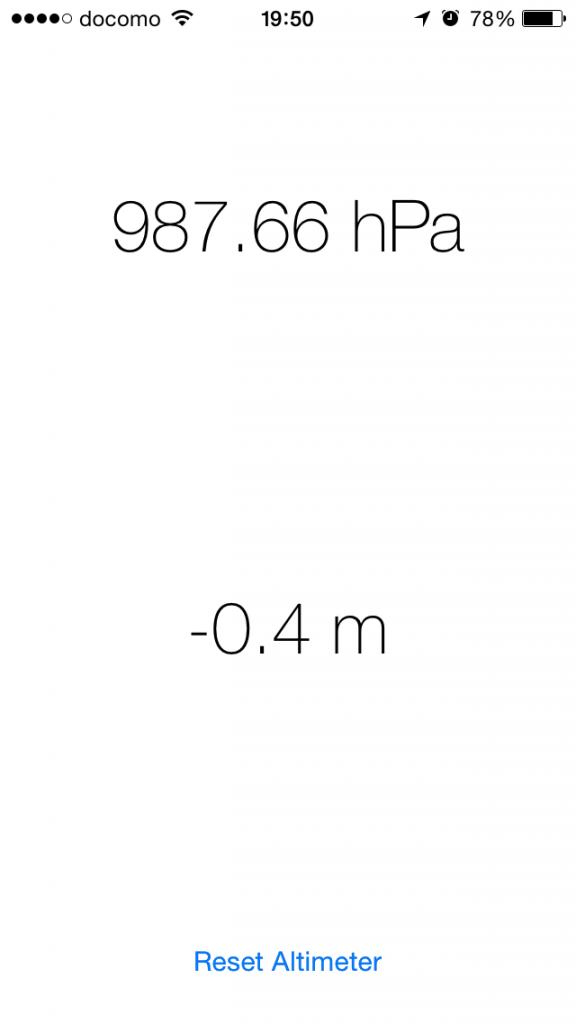 iPhone6 気圧計測定